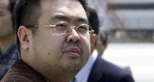 North Korea has not identified the man who died as Kim Jong-nam, only as a North Korean citizen