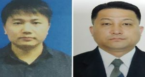 Two of the wanted men are Kim Uk II (left) and Hyon Kwang Song (right)