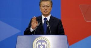 Mr Moon took his oath of office in Seoul's National Assembly building